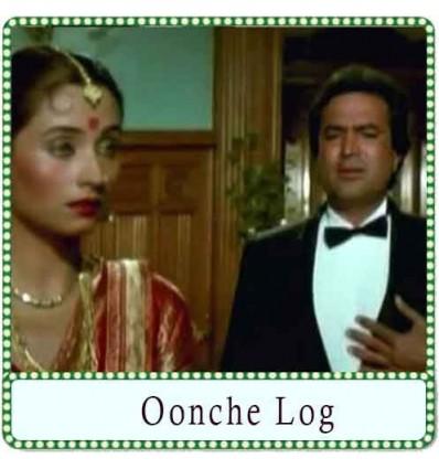 Tu Mera Kya Laage O Saathiya Karaoke - Oonche Log