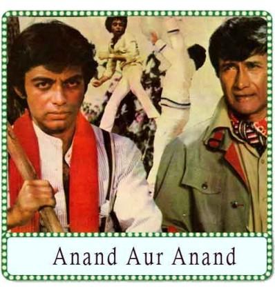 Nasha Hai Mujhe Bhi Karaoke - Anand Aur Anand