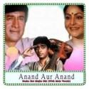 Nasha Hai Mujhe Bhi (With Male Vocals) Karaoke - Anand Aur Anand