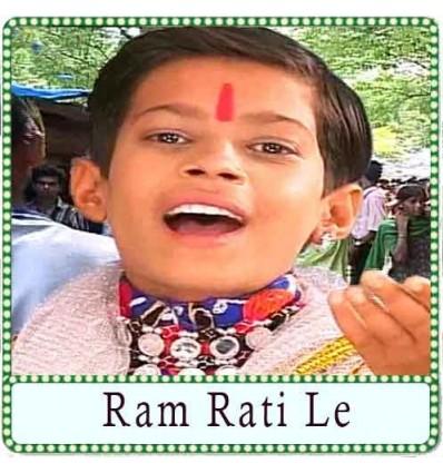 Tumi Ho Mata Pita Tumhi Ho Karaoke - Ram Rati Le