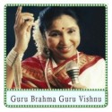 Guru Brahma Guru Vishnu Guru Devo Maheshwara Karaoke - Guru Brahma Guru Vishnu