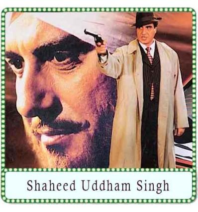 Allah Kare Din Na Chhade Karaoke - Shaheed Uddham Singh (MP3 Format)