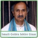 Sahebji Tu(n) More Man Bhaave Karaoke - Ismaili Golden Jubilee Ginan (MP3 Format)