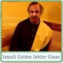 Darshan Diyo Mora Naath Karaoke - Ismaili Golden Jubilee Ginan (MP3 Format)