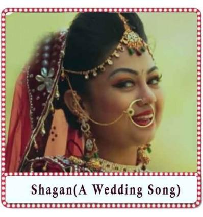 Punjabi-Din-Shagna-Da-New-Version-KARAOKE