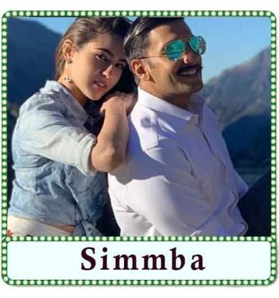ere-Bin-Simba