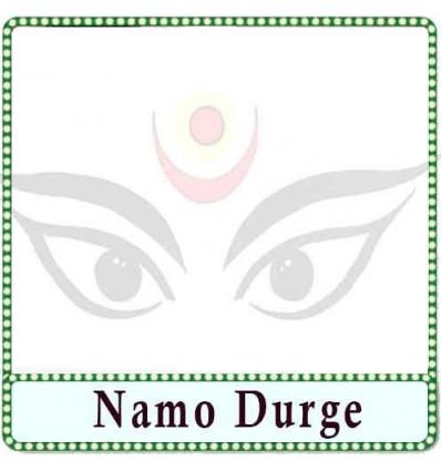Namo Durge Karaoke