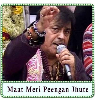 Aaye Tere Narate Datiye Karaoke