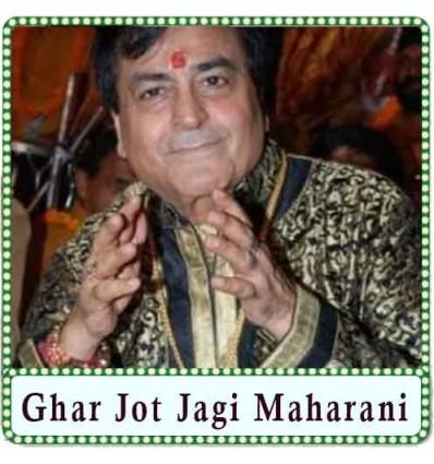 Ghar Jot Jagi Maharani Karaoke