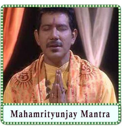 Mahamrityunjay Mantra Karaoke