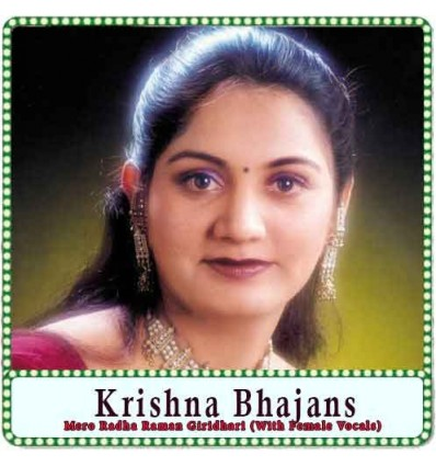 Mero Radha Raman Giridhari (With Female Vocals) Karaoke