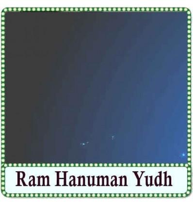 Ram Ram Bhaj Ram Ram Karaoke