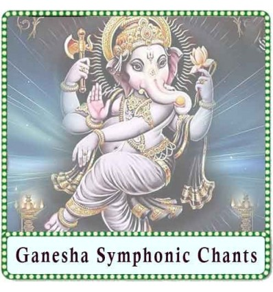 Sukhakarta Dukhakarta Karaoke - Ganesha Symphonic Chants