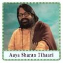 Teri Kripa Ko Maine Paaya Karaoke - Aaya Sharan Tihaari