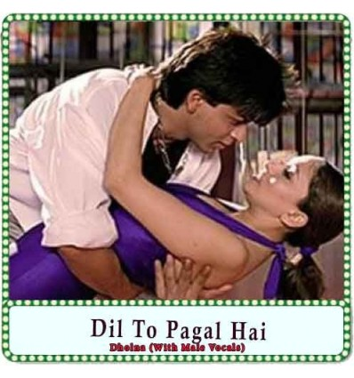 Dholna (With Male Vocals) Karaoke - Dil To Pagal Hai