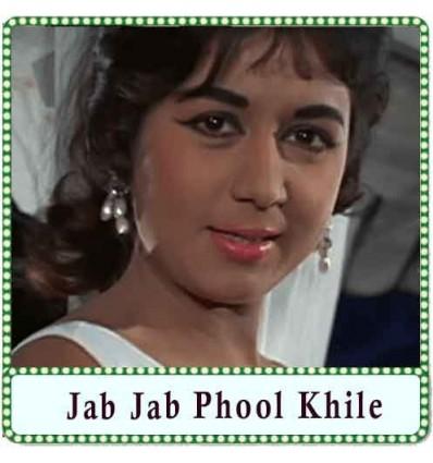 Yeh Sama Sama Hai Ye Pyar Ka Karaoke - Jab Jab Phool Khile