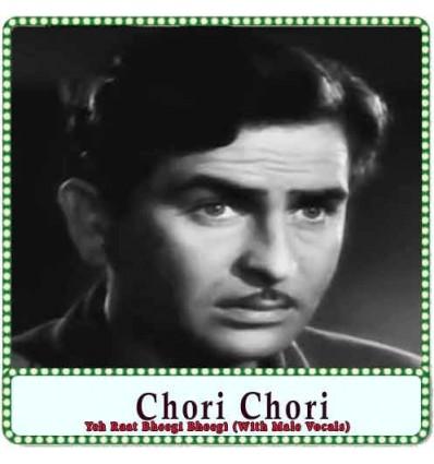 Yeh Raat Bheegi Bheegi (With Male Vocals) Karaoke - Chori Chori