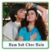 Sanwli Saloni Teri (With Female Vocals) Karaoke - Hum Sab Chor Hain