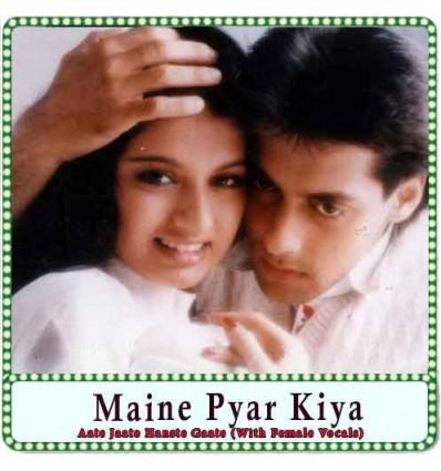 Aate Jaate Hanste Gaate (With Female Vocals) Karaoke - Maine Pyar Kiya