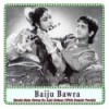 Jhoole Mein Pawan Ke Aayi Bahaar (With Female Vocals) Karaoke - Baiju Bawra