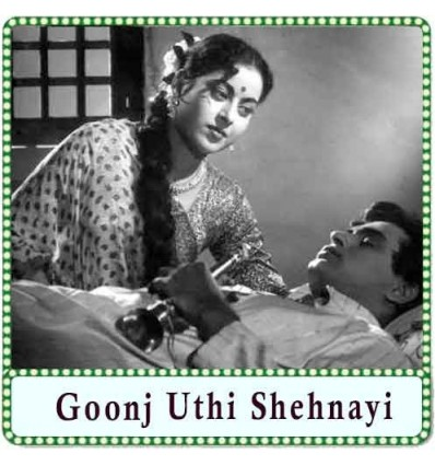 Jeewan Mein Piya Tera Pyaar Rahe Karaoke - Goonj Uthi Shehnayi