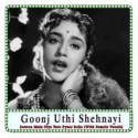 Jeewan Mein Piya Tera Pyaar Rahe (With Female Vocals) Karaoke - Goonj Uthi Shehnayi