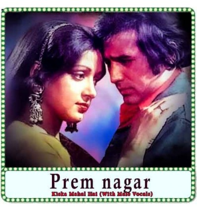 Kiska Mahal Hai (With Male Vocals) Karaoke - Prem nagar