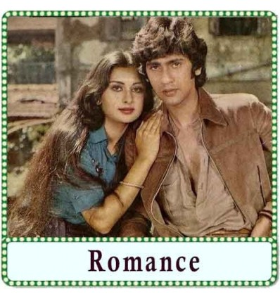 Maang Loonga Mai Tujhe Tasveer Se Karaoke - Romance