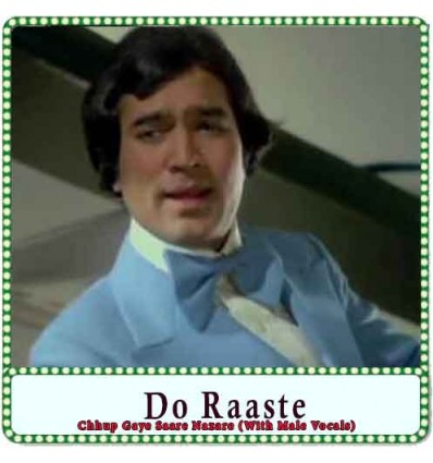 Chhup Gaye Saare Nazare (With Male Vocals) Karaoke - Do Raaste (MP3 Format)