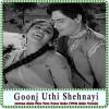 Jeewan Mein Piya Tera Pyaar Rahe (With Male Vocals) Karaoke - Goonj Uthi Shehnayi (MP3 Format)