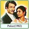 Jaane Jigar Duniya Mein Tu Karaoke - Pukar(1982) (MP3 Format)