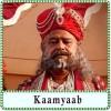 Sikandar Karaoke - Kaamyaab (MP3 Format)