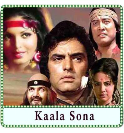 Sun Sun Kasam Se Karaoke - Kaala Sona (MP3 Format)