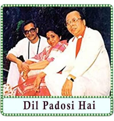 Saaton Baar Bole Bansi Karaoke - Dil Padosi Hai (MP3 Format)