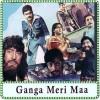 Andaaz Tere Pyaar Ka Karaoke - Ganga Meri Maa (MP3 Format)