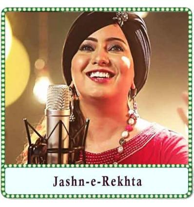Saanson Ki Mala Karaoke - Jashn-e-Rekhta (MP3 Format)