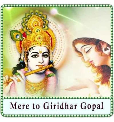 Mere to Giridhar Gopal Karaoke - Mere to Giridhar Gopal