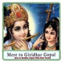 Mere to Giridhar Gopal (With Male Vocals) Karaoke - Mere to Giridhar Gopal