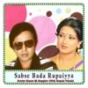 Dariya Kinare Ek Bunglow (With Female Vocals) Karaoke - Sabse Bada Rupaiyya