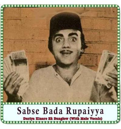 Dariya Kinare Ek Bunglow (With Male Vocals) Karaoke - Sabse Bada Rupaiyya