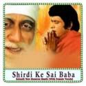 Sainath Tere Hazaron Haath Karaoke - Shirdi Ke Sai Baba