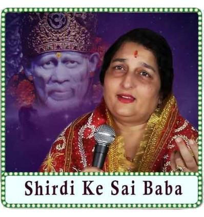 Sai Baba Bolo (With Female Vocals) Karaoke - Shirdi Ke Sai Baba