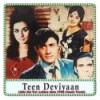 Likha Hai Teri Ankhon Mein (With Female Vocals) Karaoke - Teen Deviyaan