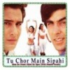 Hum Do Premi Chhat Ke Upar (With Female Vocals) Karaoke - Tu Chor Main Sipahi