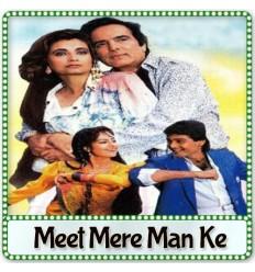 Sadiyon Ka Hai Silsila - Meet Mere Man Ke (MP3 Format)