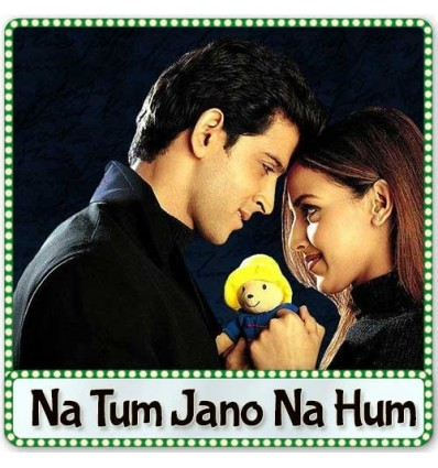 Leke Pyaar Ki Chhunaria - Na Tum Jano Na Hum (MP3 Format)