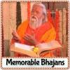 Na Ye Tera Na Ye Mera - Memorable Bhajans